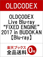 "OLDCODEX Live Blu-ray ""FIXED ENGINE"" 2017 in BUDOKAN【Blu-ray】"