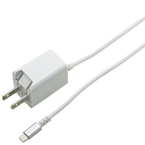 LightningAC充電器 iPhone/iPad/iPod用 アルミコネクタ 2.4A ナイロンメッシュロングケーブル2.5m ホワイト