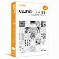 【送料無料】CELSYSトーン素材集for ComicStudio 4.0 Vol.1