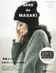 【楽天ブックスならいつでも送料無料】SENS de MASAKI(vol.3(2015-16 秋) [ 雅姫 ]