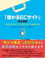 9784798052038 - 2020年デザイナーの副業 (複業) に役立つおすすめ書籍・本
