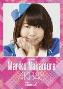 (卓上) 中村麻里子 2016 AKB48 カレンダー