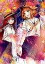 Avalon〜bloom〜 幸福を迎える百合アンソロジー (girls×garden) [ アンソロジー ]