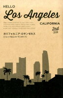 HELLO LOS ANGELES(2nd EDITION)