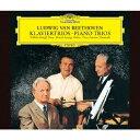 ベートーヴェン:ピアノ三重奏曲全集 [ ヴィルヘルム・ケンプ
