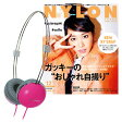 NYLON JAPAN PREMIUM SET VOL.2/ZUMREED ヘッドフォン付き(ピンク)