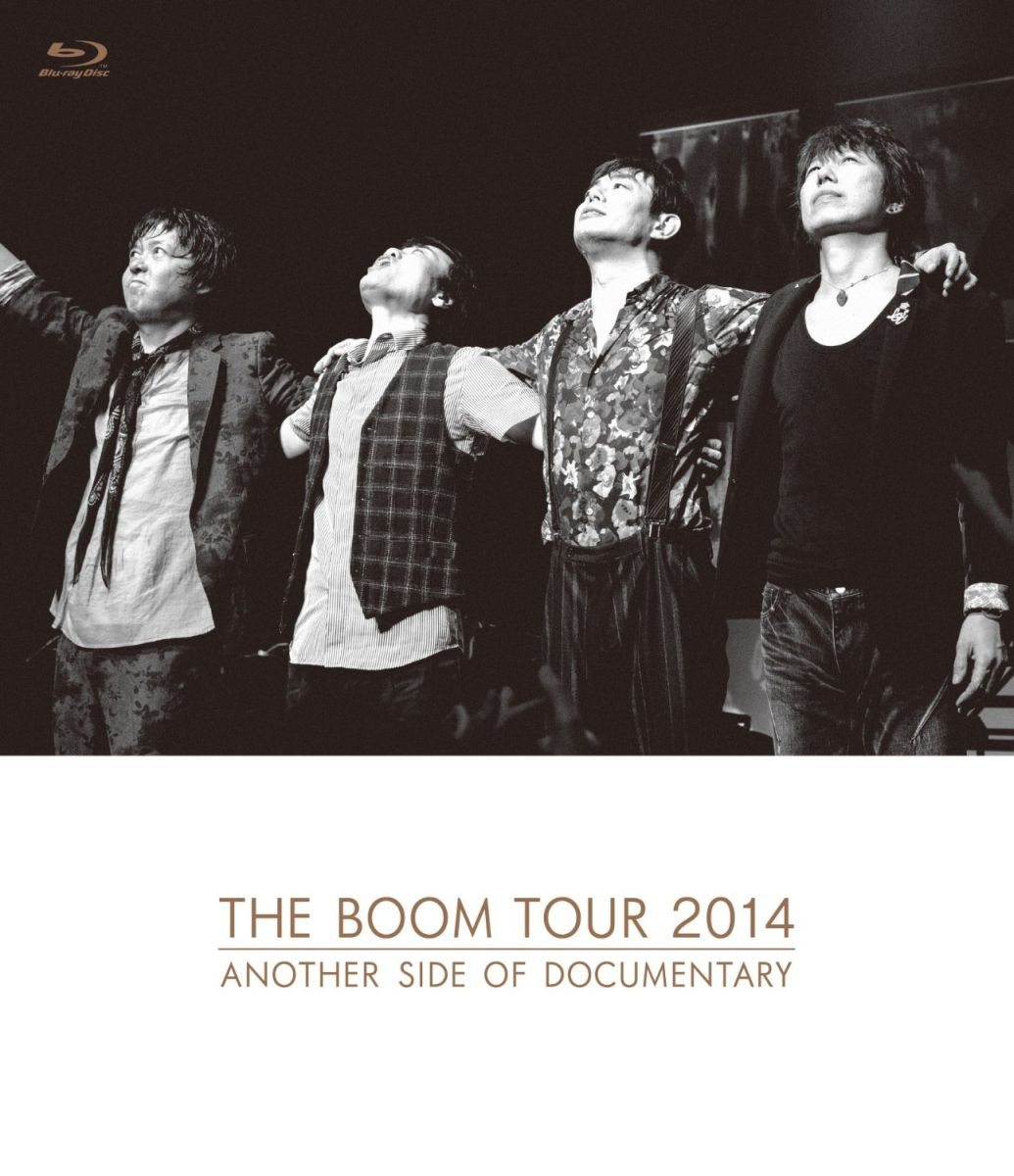 THE BOOM TOUR 2014 ANOTHER SIDE OF DOCUMENTARY【Blu-ray】画像