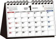 2020年 シンプル卓上カレンダー[A5ヨコ]