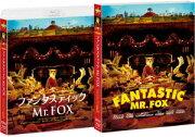 ファンタスティックMr.FOX【Blu-ray】
