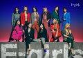 【先着特典】E-girls (2CD+2DVD+スマプラ)(A3オリジナルポスター)