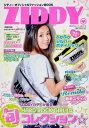 ZIDDY オフィシャルファッションBOOK