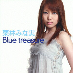 TVアニメ「タイドライン・ブルー」オープニング主題歌::Blue treasure画像