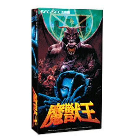 魔獣王【SFC/SFC互換機用】