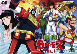 TVシリーズ 闘将ダイモス VOL.1画像