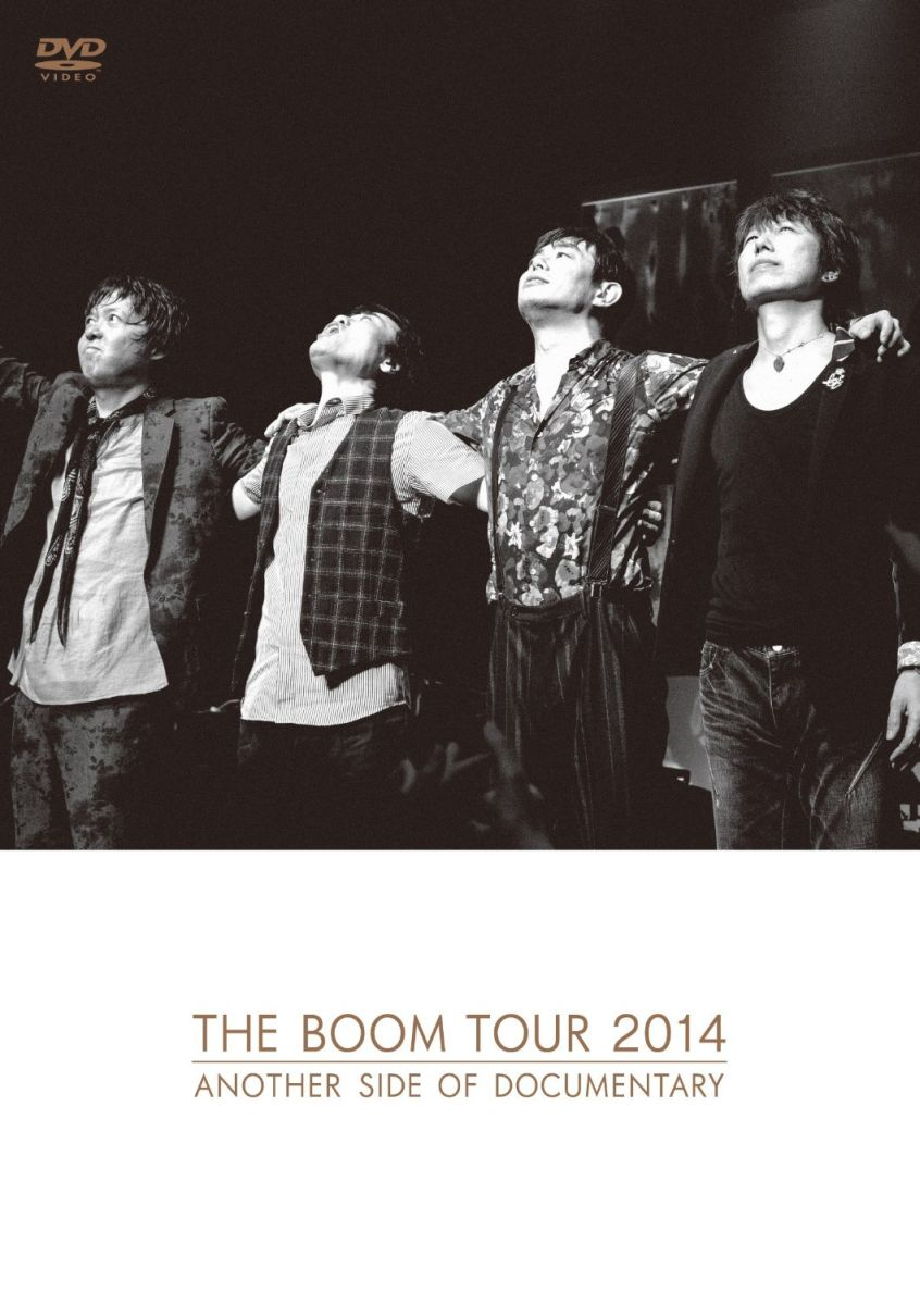 THE BOOM TOUR 2014 ANOTHER SIDE OF DOCUMENTARY画像