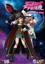 【送料無料】モーレツ宇宙海賊 2013カレンダー