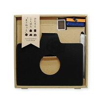 日本理化学 黒板 かたちとこくばん まぐねっとセット カメラ KTCT-S5