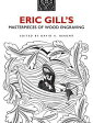 Eric Gill's Masterpieces of Wood Engraving [ Eric Gill ]
