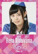 (卓上) 西山怜那 2016 AKB48 カレンダー