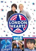 ロンドンハーツ vol.5