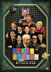 第33回人志松本のすべらない話が12日放送!