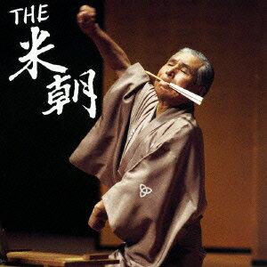 THE 米朝 [ 桂米朝[三代目] ]
