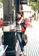 【送料無料】Naoko Okusa's Real Coordinate [ 大草直子 ]