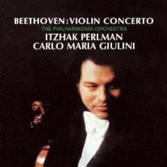 ベートーヴェン - ヴァイオリン協奏曲 ニ長調 作品61(イツァーク・パールマン)