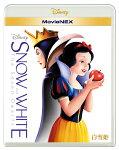 白雪姫 MovieNEX ブルーレイ&DVDセット【Blu-ray】