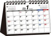 2020年 シンプル卓上カレンダー[月曜始まり/A5ヨコ]