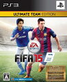 FIFA 15 ULTIMATE TEAM EDITION PS3版の画像