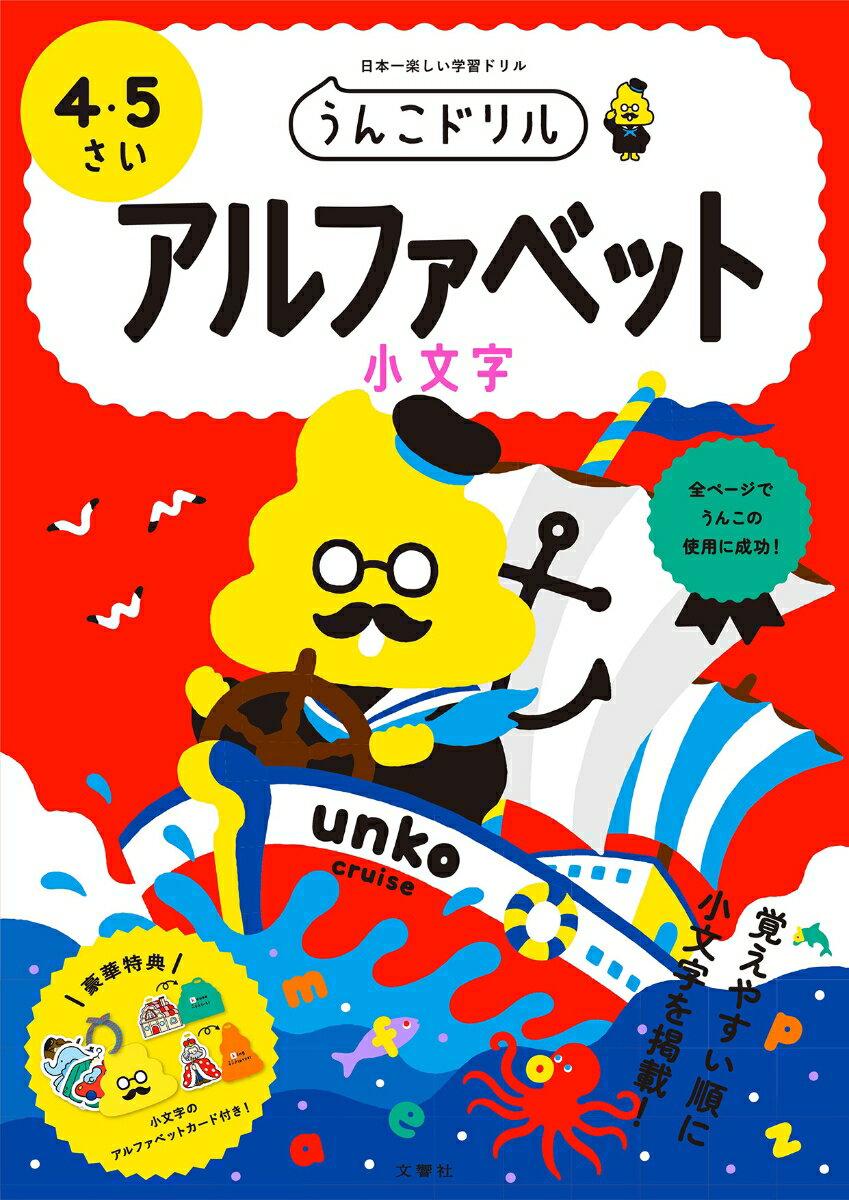 絵本・児童書・図鑑, 図鑑・ちしき  45