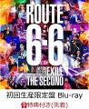 """【先着特典】EXILE THE SECOND LIVE TOUR 2017-2018 """"ROUTE 6・6""""(初回生産限定盤)(オリジナルポスター付き)【Blu-ray】"""