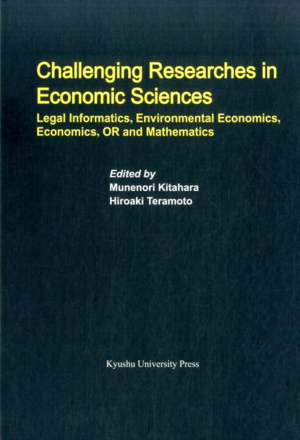 Challenging Researches in Economic Scien画像