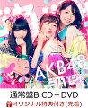 【楽天ブックス限定先着特典】ジャーバージャ (通常盤 CD+DVD Type-B) (生写真付き)