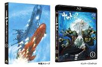 宇宙戦艦ヤマト2202 愛の戦士たち 4【Blu-ray】