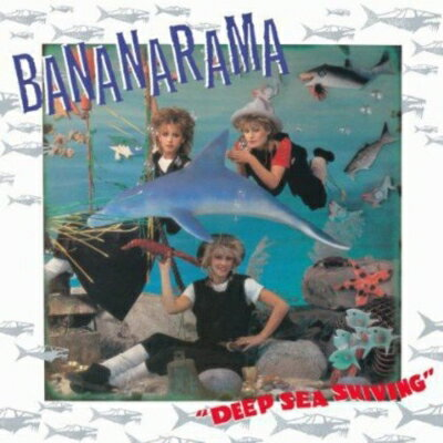 【輸入盤】Deep Sea Skiving (Collector's Edition)画像