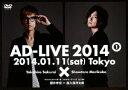 『アドリブ(AD-LIVE)2014』〜第1巻〜 [ 櫻井孝宏 ]