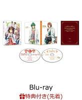 【先着特典】聖女の魔力は万能です 第1巻【Blu-ray】(聖女のハーブ栽培キット)