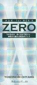 大山式 for MEN X ZERO