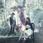 One Time(初回限定CD+DVD) [ mihimaru GT ]