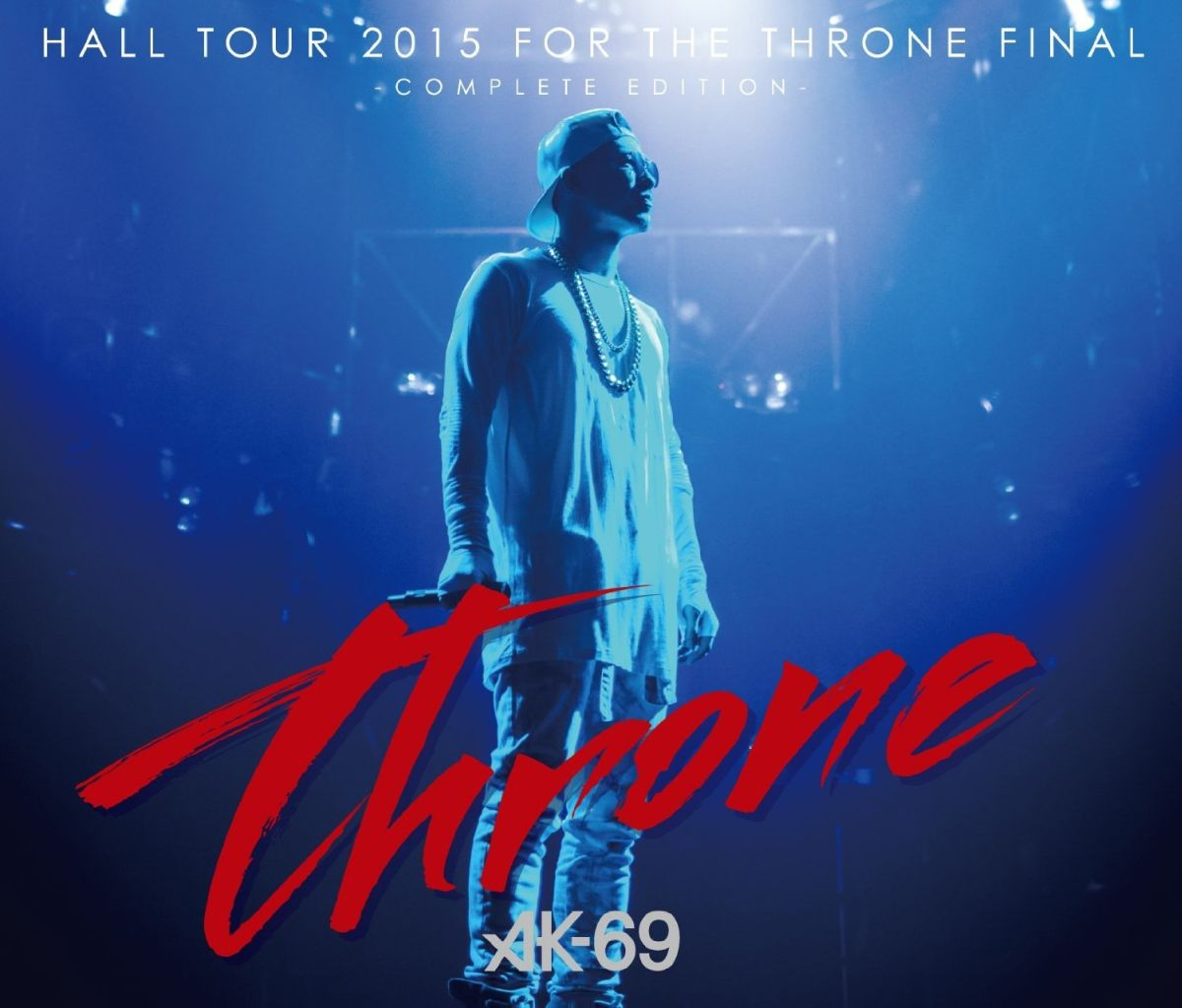 HALL TOUR 2015 FOR THE THRONE FINAL-COMPLETE EDITION- (CD+DVD)画像