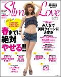 Slim Love (スリムラブ)