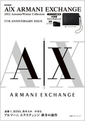 A|X ARMANI EXCHANGE Autumn/Winter Collection