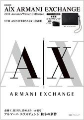 A X ARMANI EXCHANGE Autumn/Winter Collection