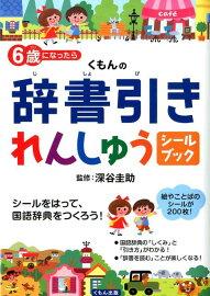 パズル 算数 パズル プリント : 親子で書こう!100さつ読書日記 ...