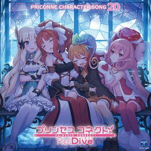 【先着特典】プリンセスコネクト! Re:Dive PRICONNE CHARACTER SONG 20(ジャケ絵柄ステッカー)