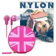 NYLON JAPAN PREMIUM SET VOL.3/ZUMREED イヤフォン付き(ピンク)