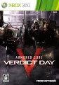 ARMORED CORE VERDICT DAY コレクターズエディション Xbox360版の画像