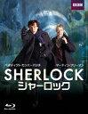 【送料無料】【BD2枚以上最大5倍】SHERLOCK/シャーロック Blu-ray BOX【Blu-ray】 [ ベネディク...